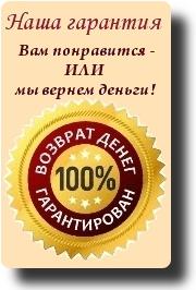 психологический центр москва