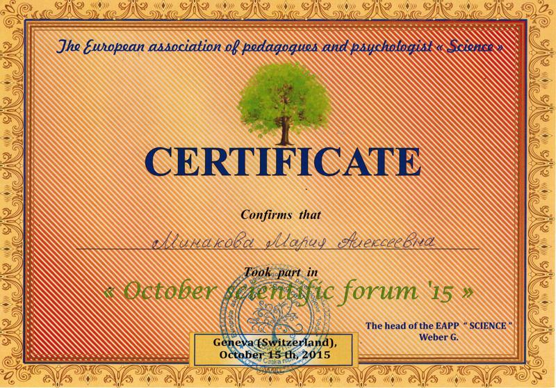 Психолог москва отзывы форум