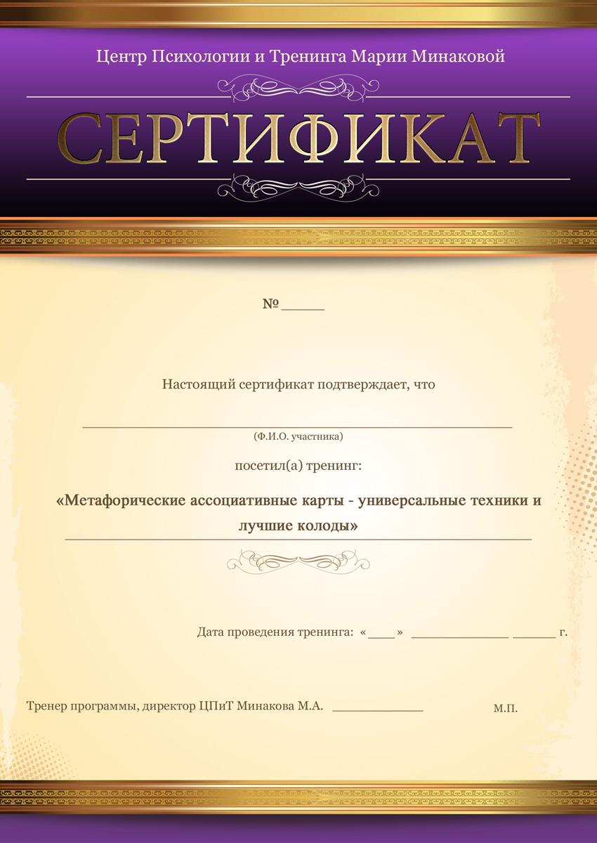 Интернетмагазин учебнометодического коллектора Мир