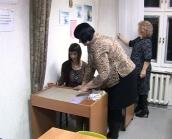 Центр практической психологии в Москве