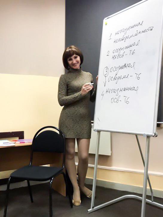 2 фото с курса для психологов  по работе с пищевыми нарушениями